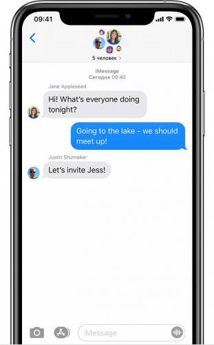 ios14-iphone11pro-messages-send-group-imessage-text.jpg